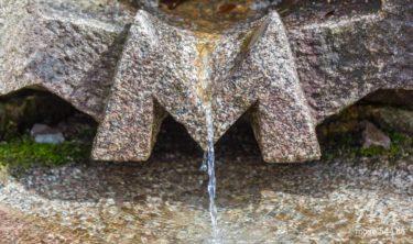 Moselquellen Denkmal am Col de Bussang